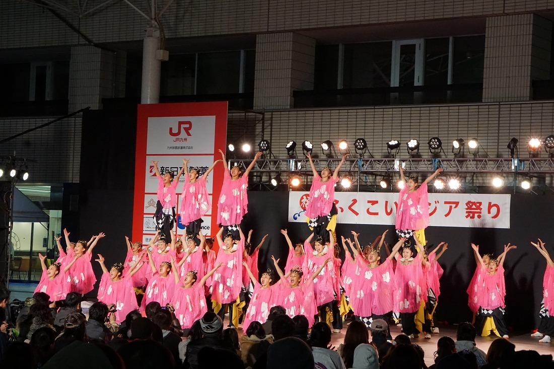 fukukoi172final 12