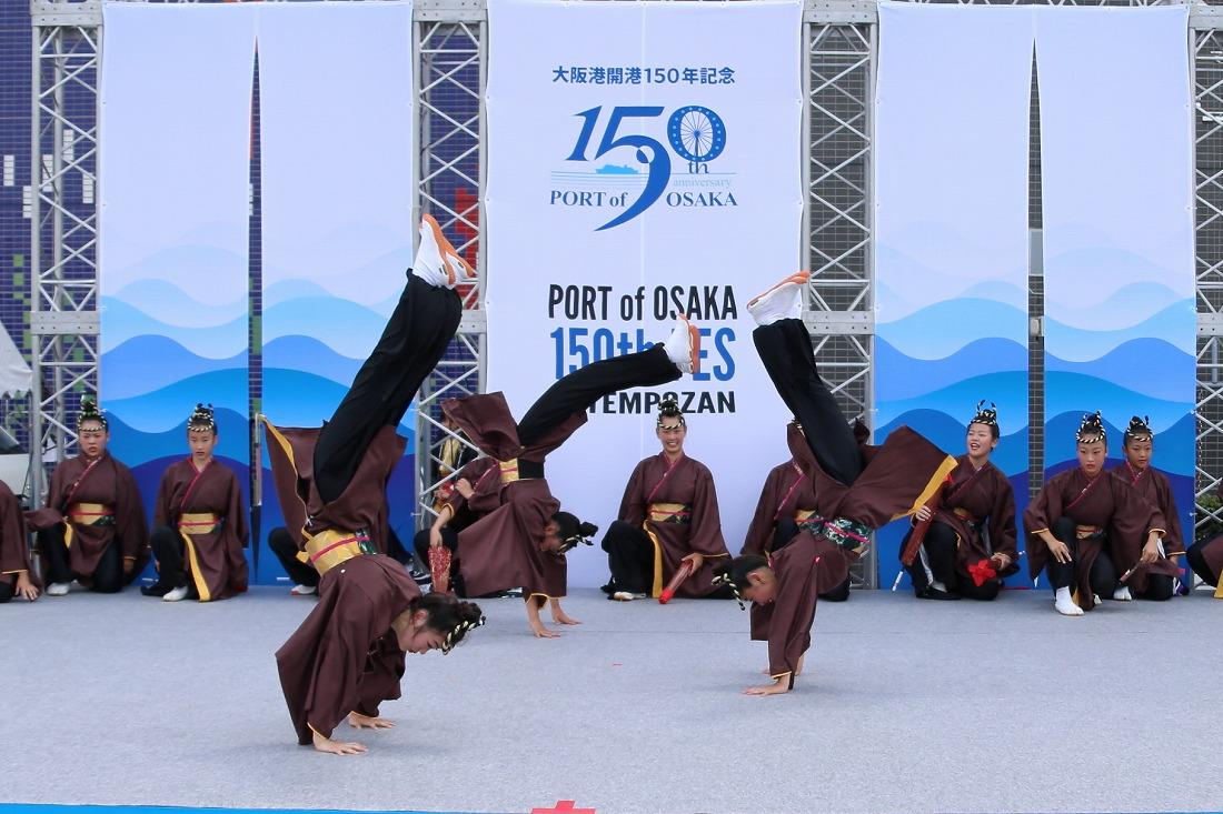 port17pincya 48
