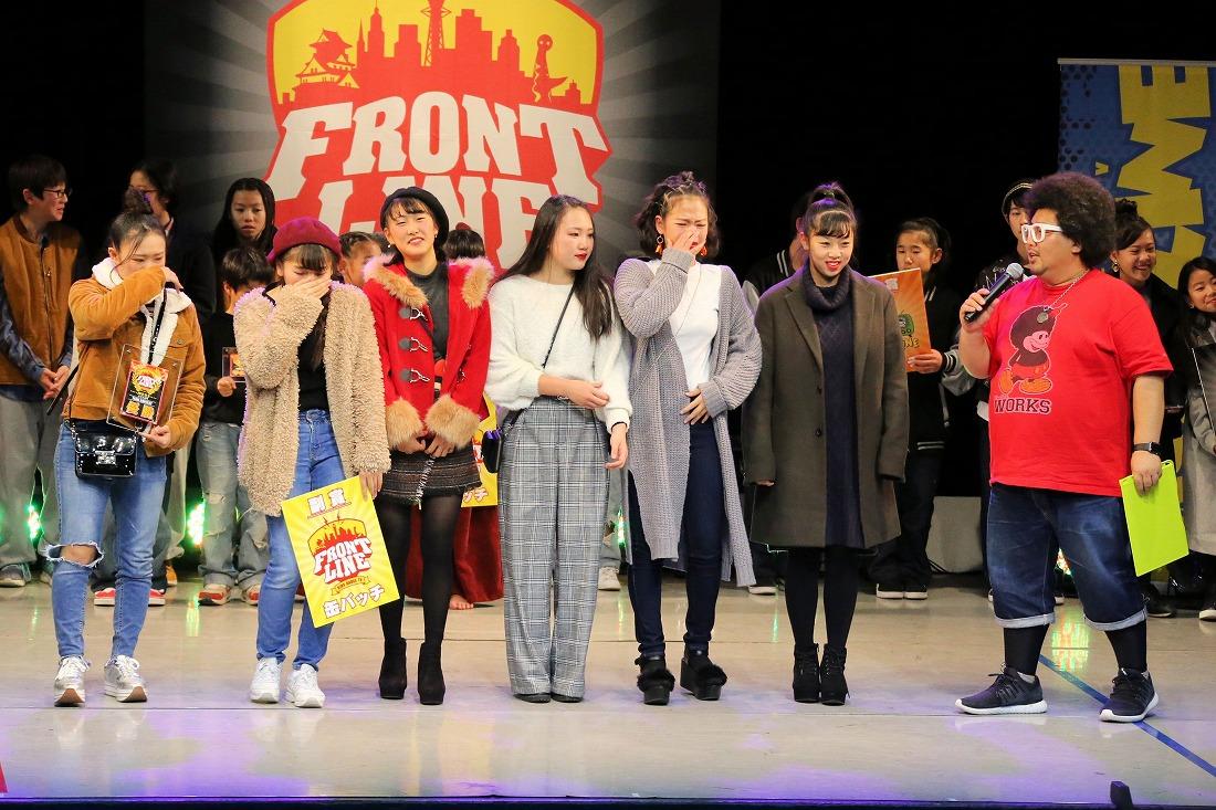 frontline1712kekka 14