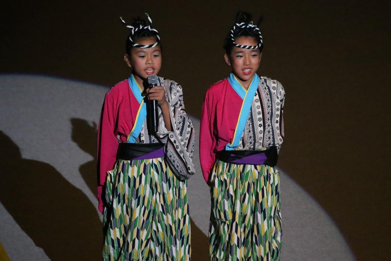 mechafinal17sakura 2