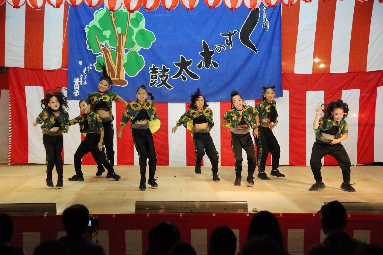 kayashima17peerky 26