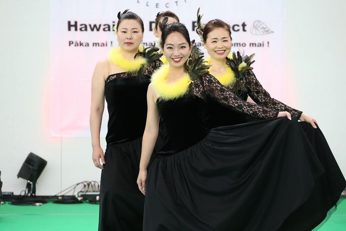 hawaiian17namakahinu1-1.jpg
