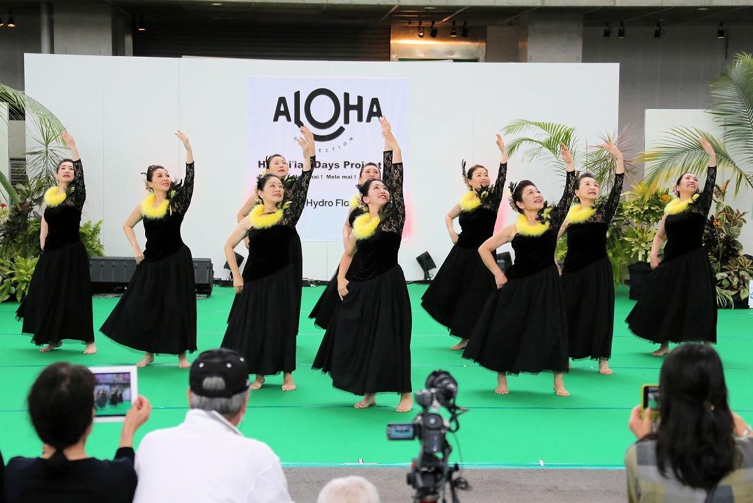 hawaiian17namakahinu1-11.jpg