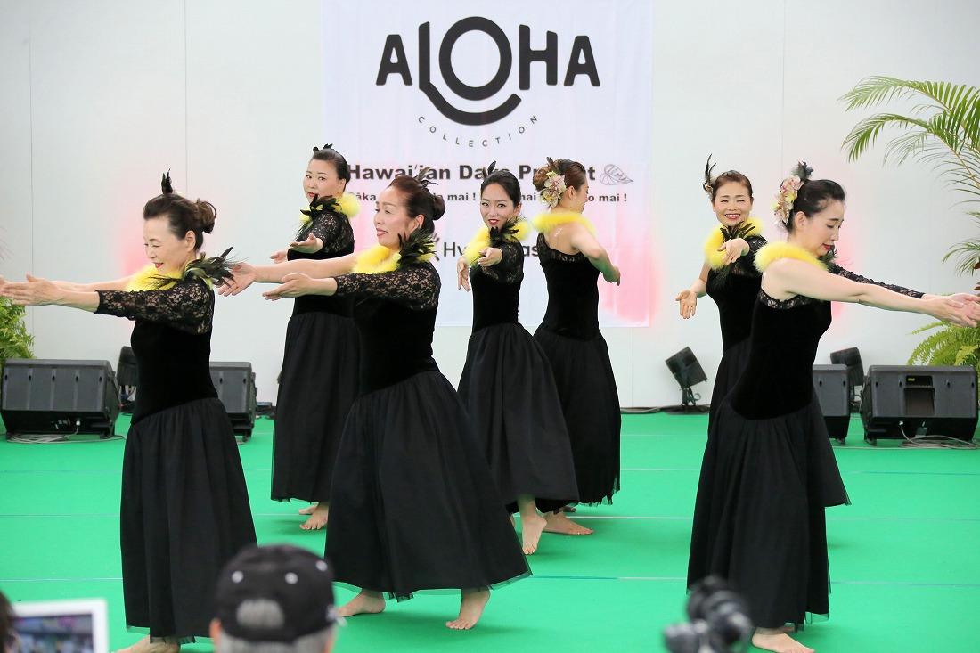 hawaiian17namakahinu1-18.jpg