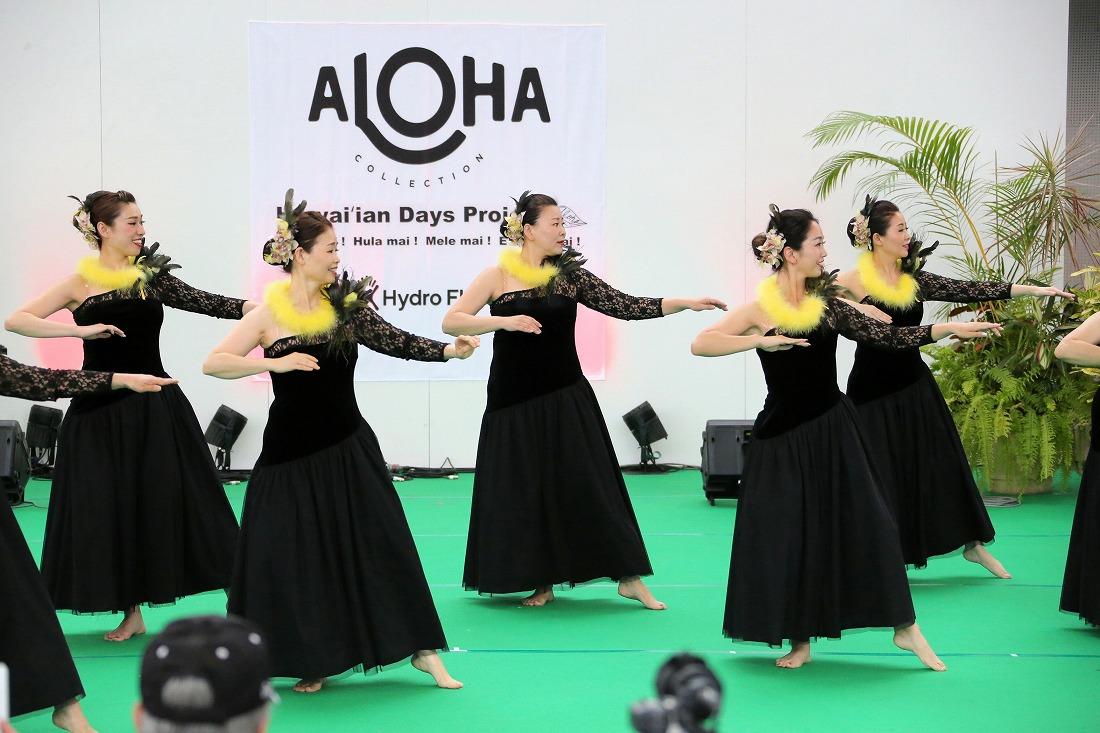 hawaiian17namakahinu1-28.jpg