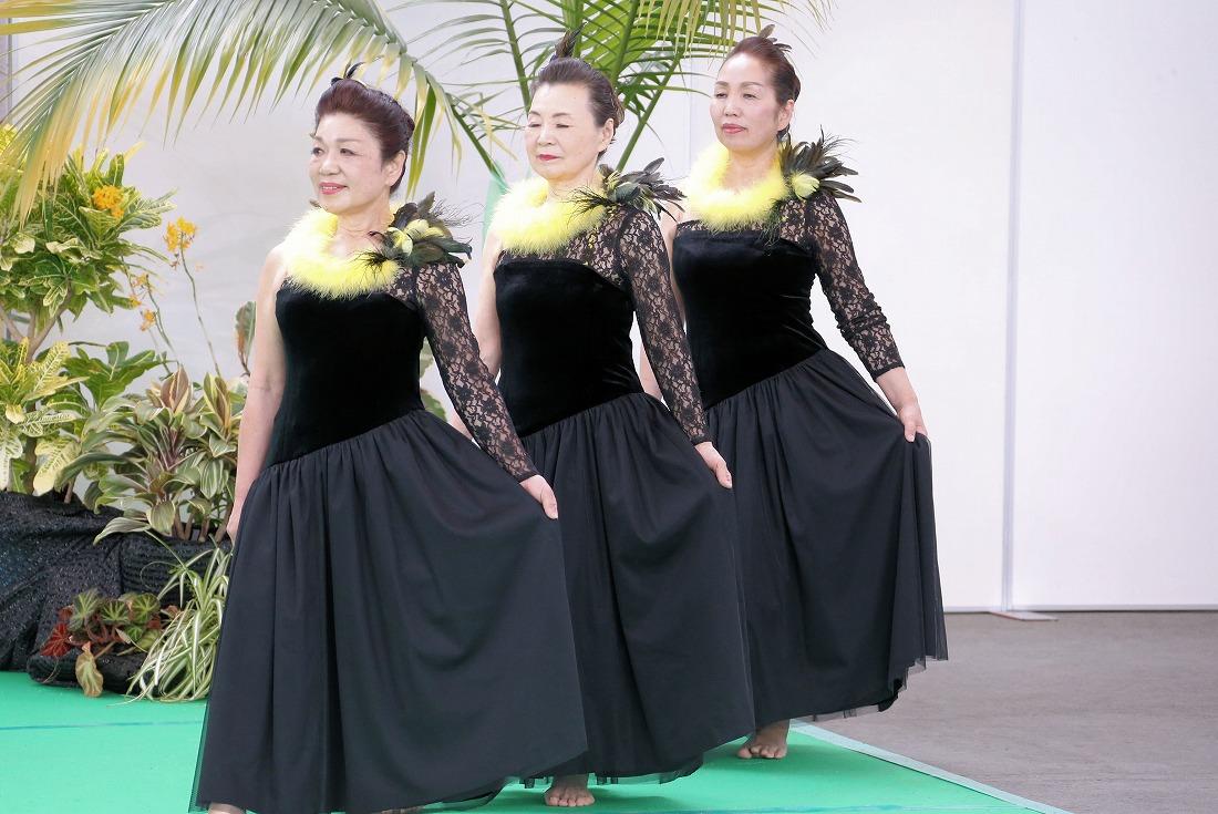 hawaiian17namakahinu1-4.jpg