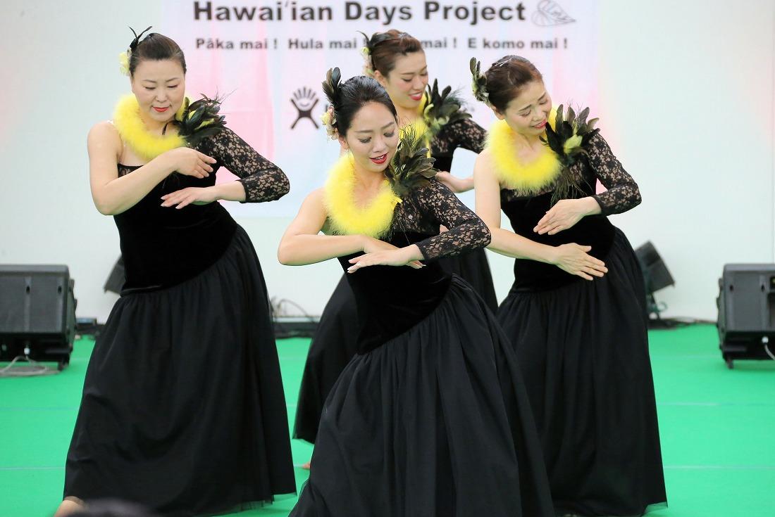 hawaiian17namakahinu1-7.jpg
