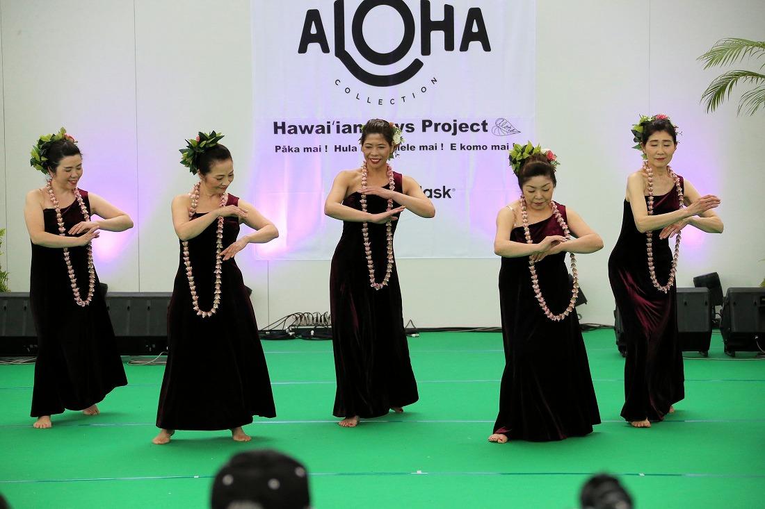 hawaiian17namakahinu2-1.jpg