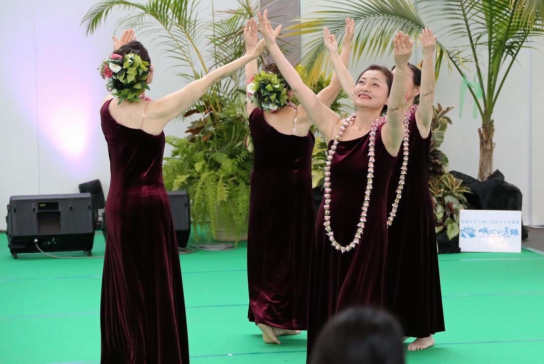 hawaiian17namakahinu2-25.jpg