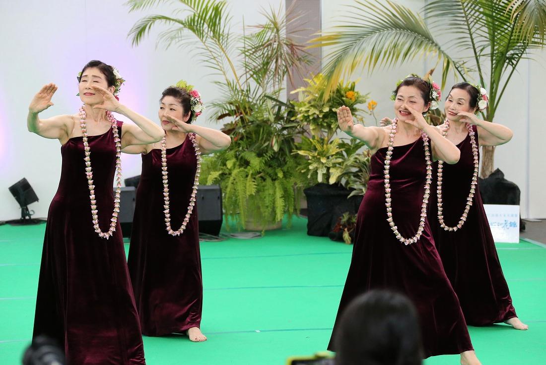 hawaiian17namakahinu2-27.jpg