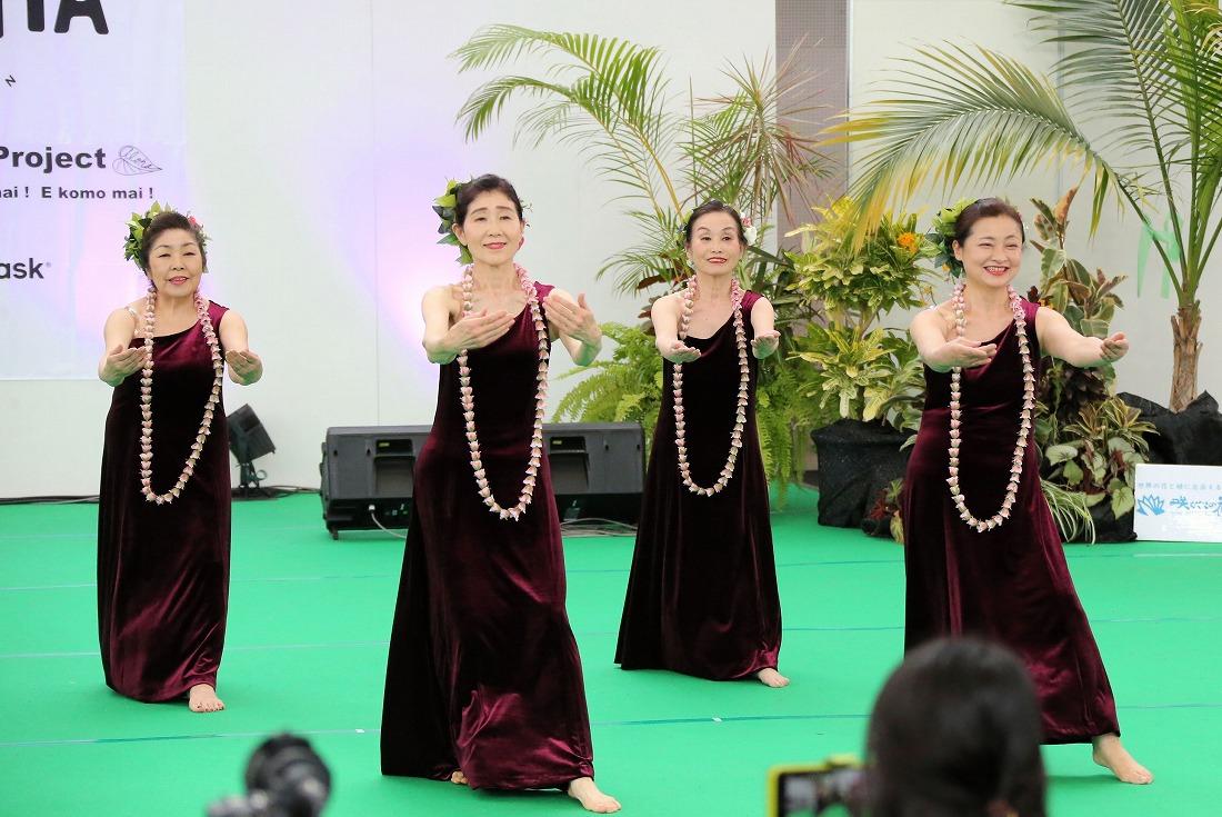hawaiian17namakahinu2-3.jpg