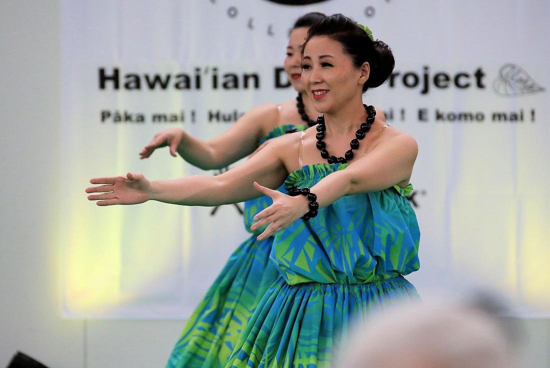 hawaiian17namakahinu3-11.jpg