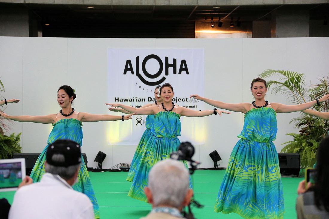 hawaiian17namakahinu3-16.jpg