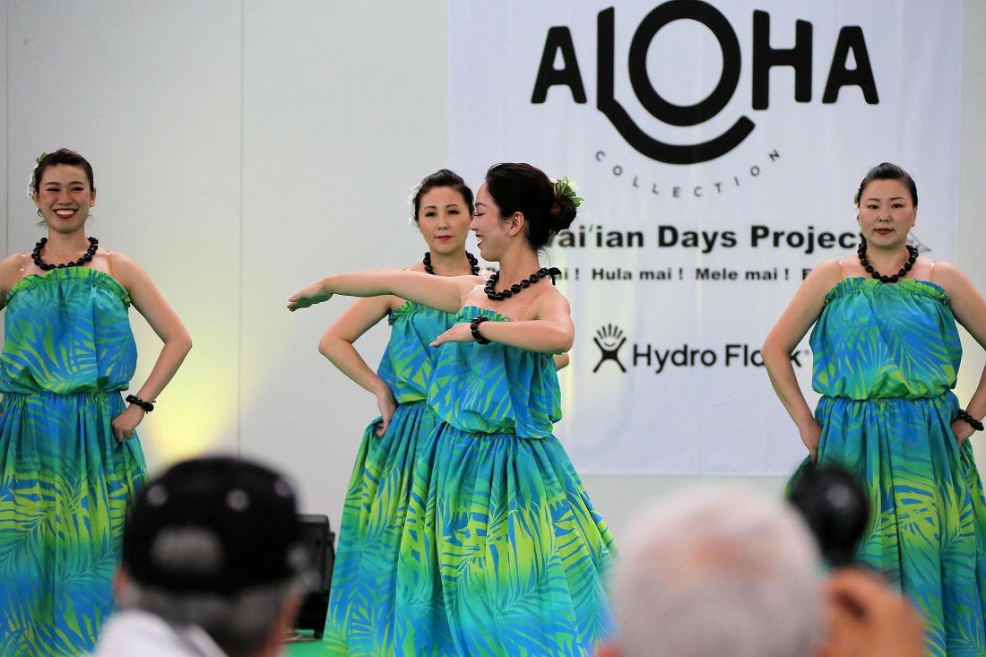 hawaiian17namakahinu3-2.jpg