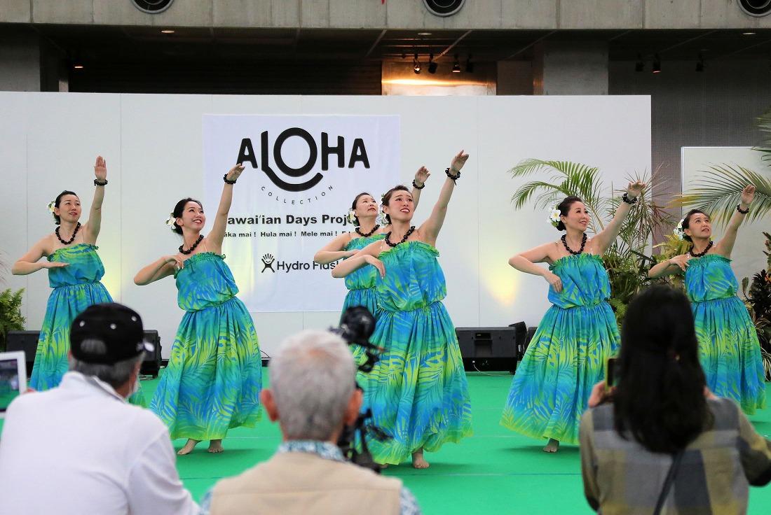 hawaiian17namakahinu3-25.jpg