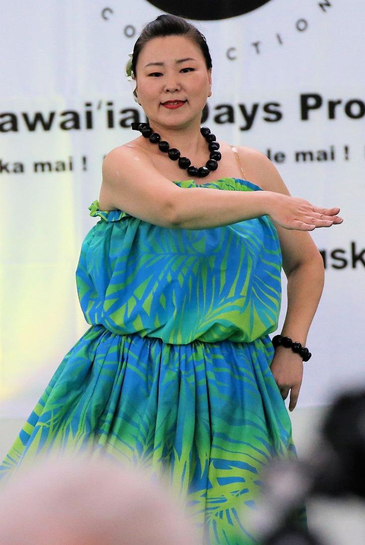hawaiian17namakahinu3-28.jpg