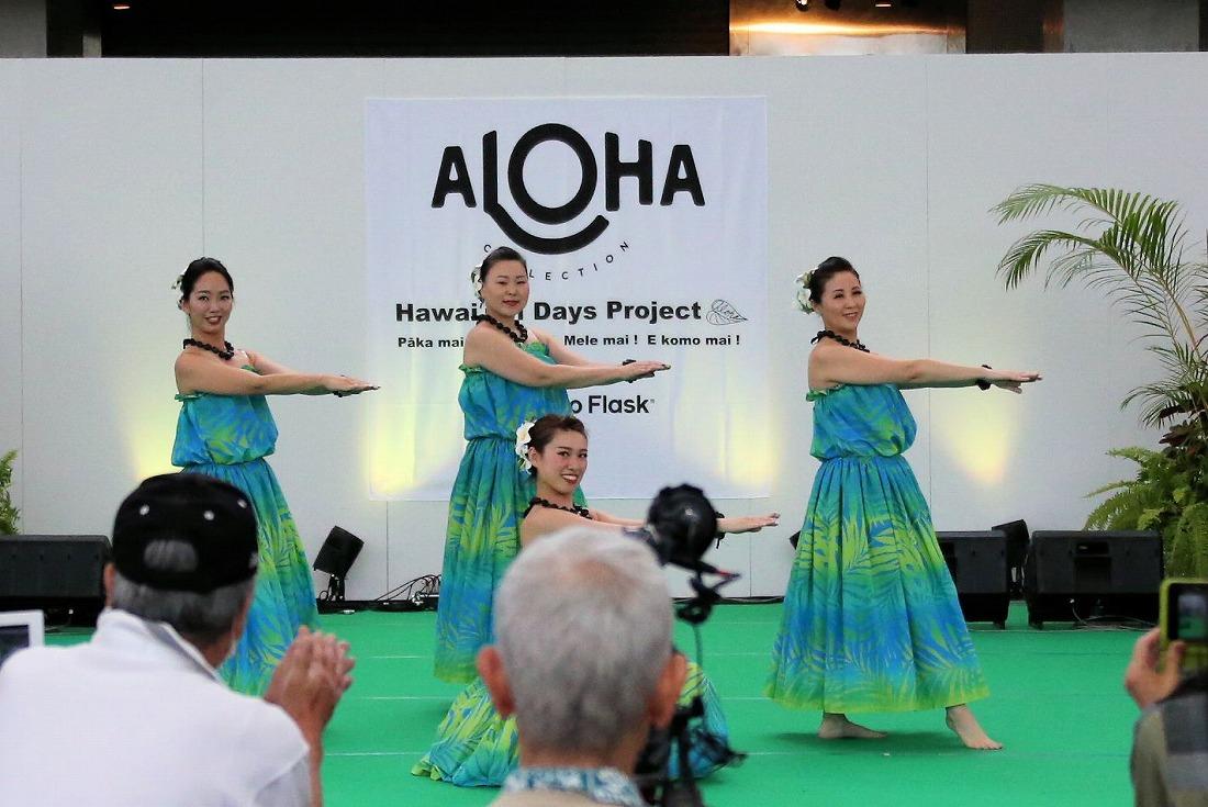 hawaiian17namakahinu3-32.jpg
