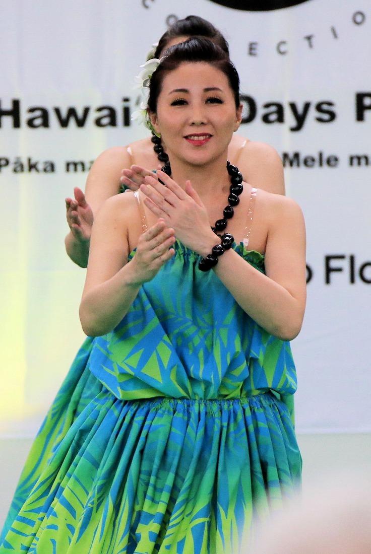 hawaiian17namakahinu3-8.jpg