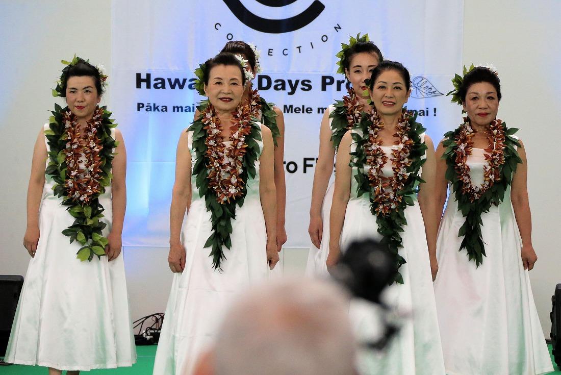 hawaiian17namakahinu4-1.jpg
