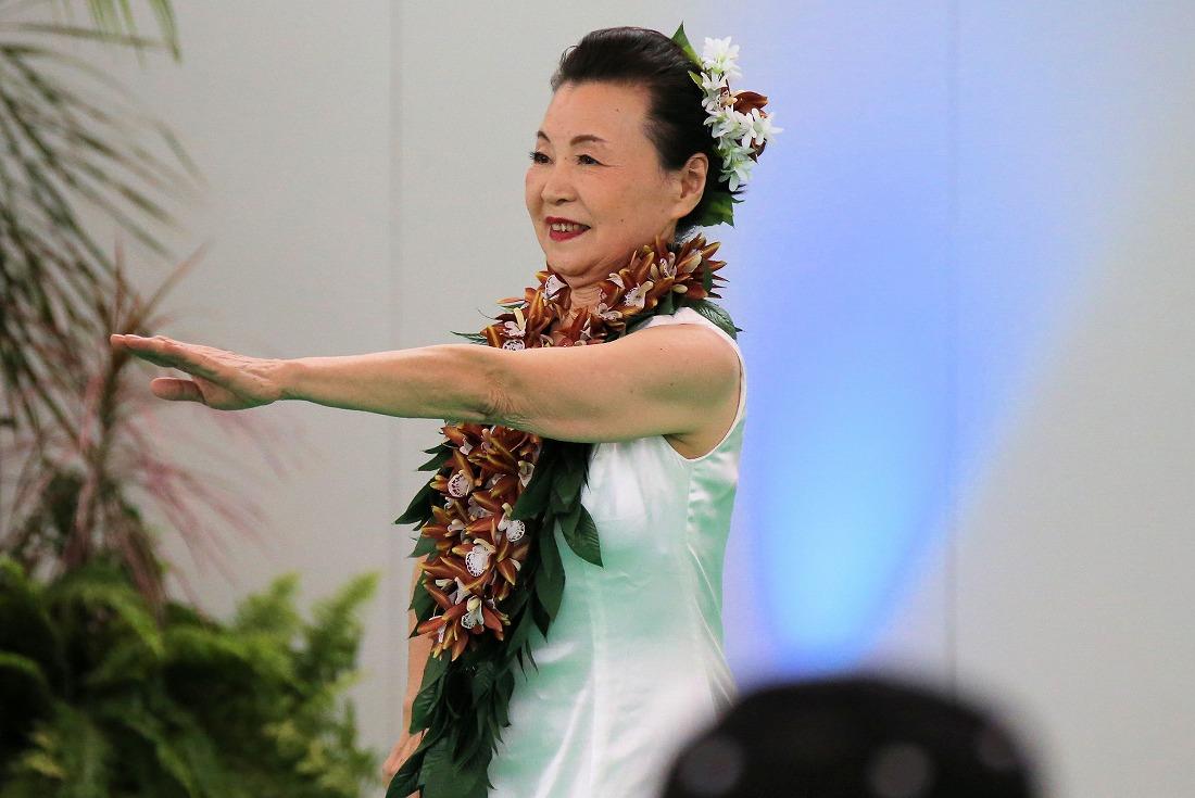 hawaiian17namakahinu4-11.jpg
