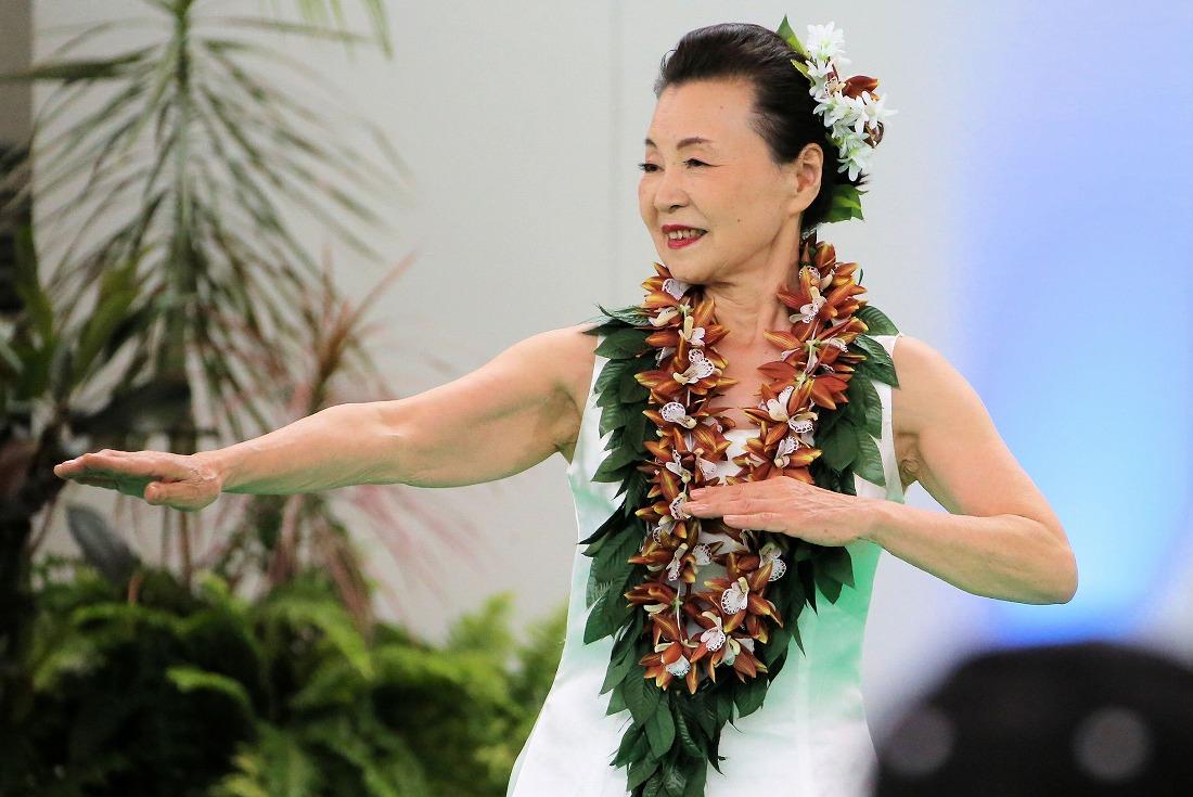 hawaiian17namakahinu4-13.jpg