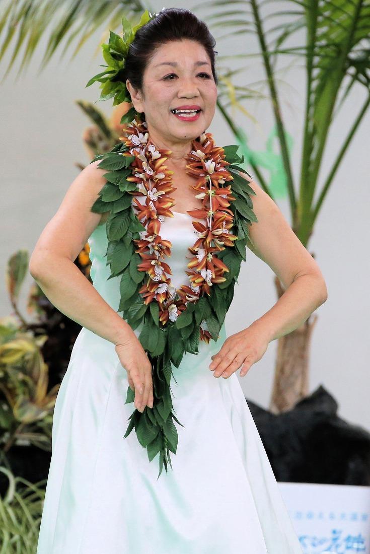 hawaiian17namakahinu4-16.jpg