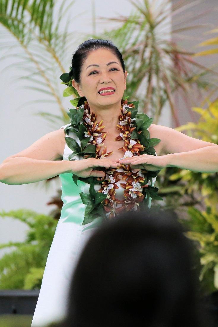 hawaiian17namakahinu4-17.jpg