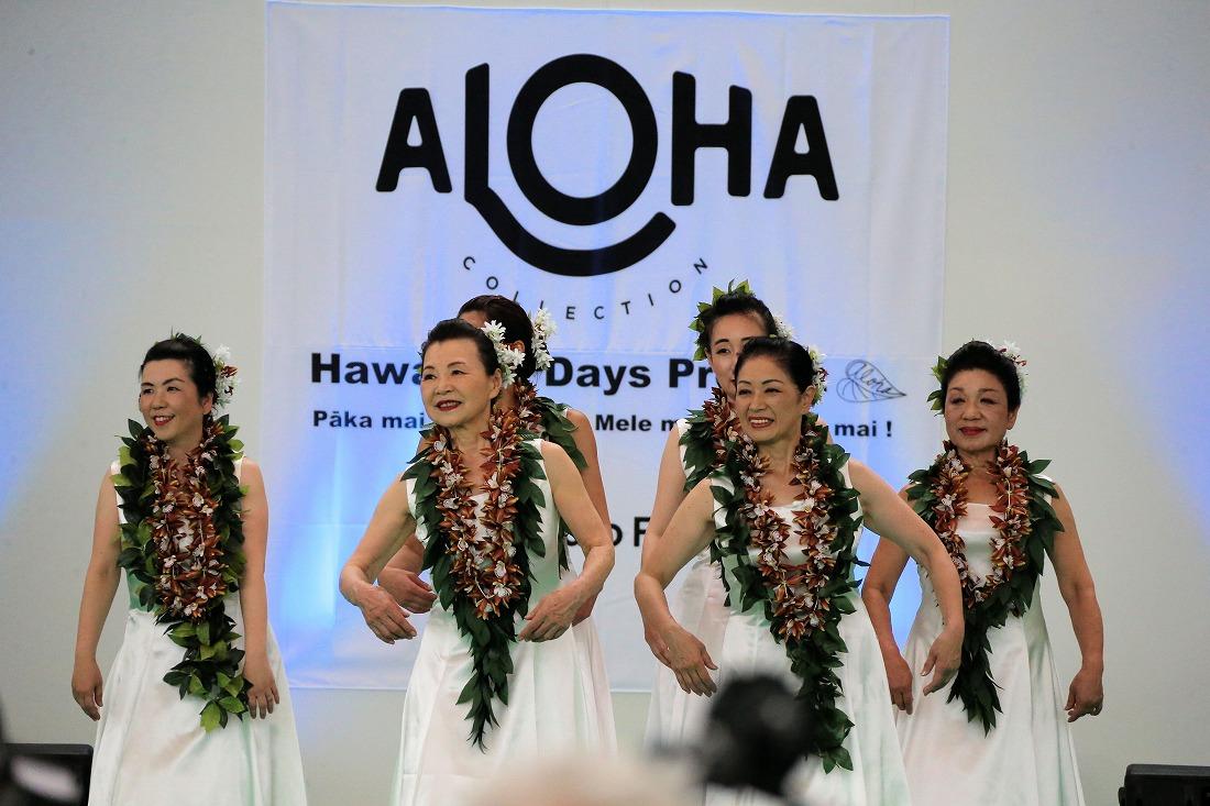hawaiian17namakahinu4-2.jpg