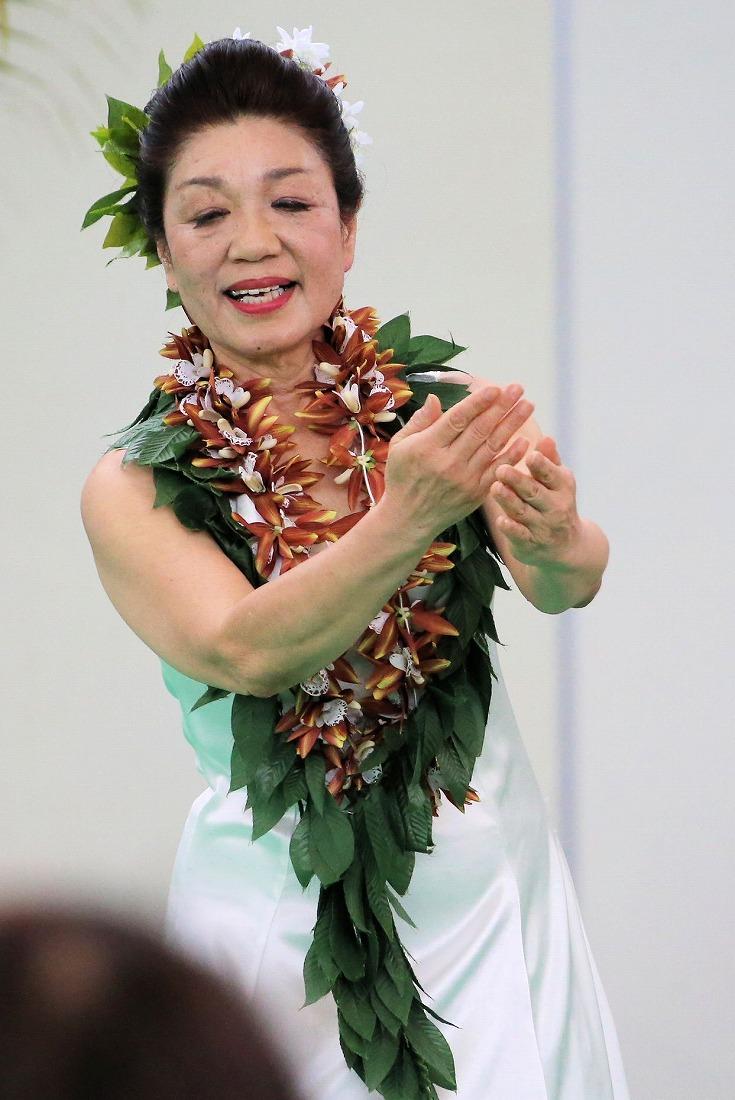 hawaiian17namakahinu4-21.jpg