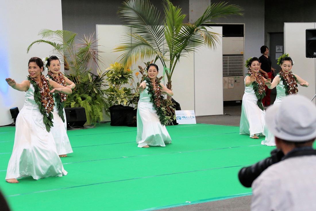 hawaiian17namakahinu4-22.jpg