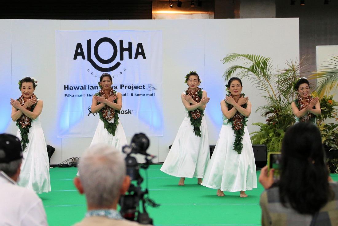 hawaiian17namakahinu4-3.jpg