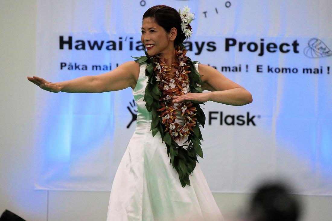 hawaiian17namakahinu4-6.jpg