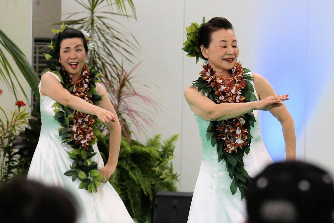 hawaiian17namakahinu4-7.jpg
