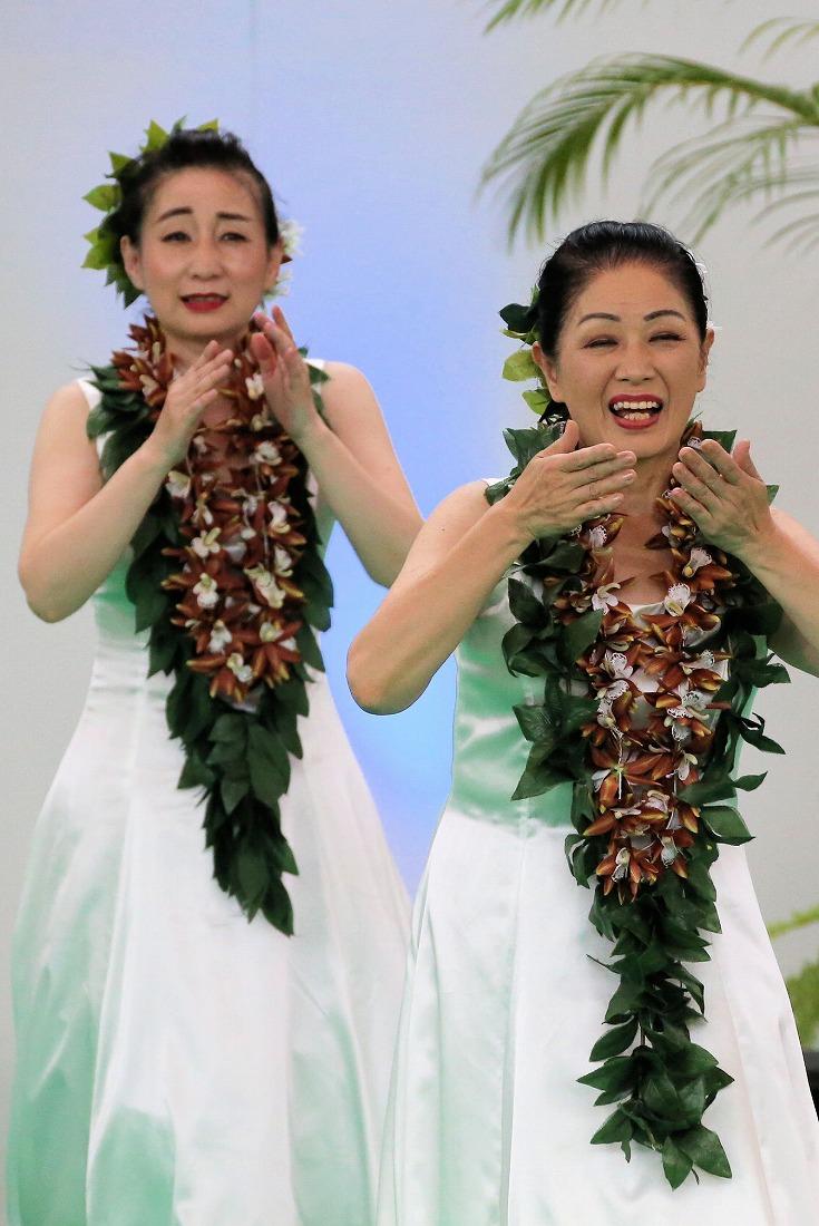 hawaiian17namakahinu4-8.jpg