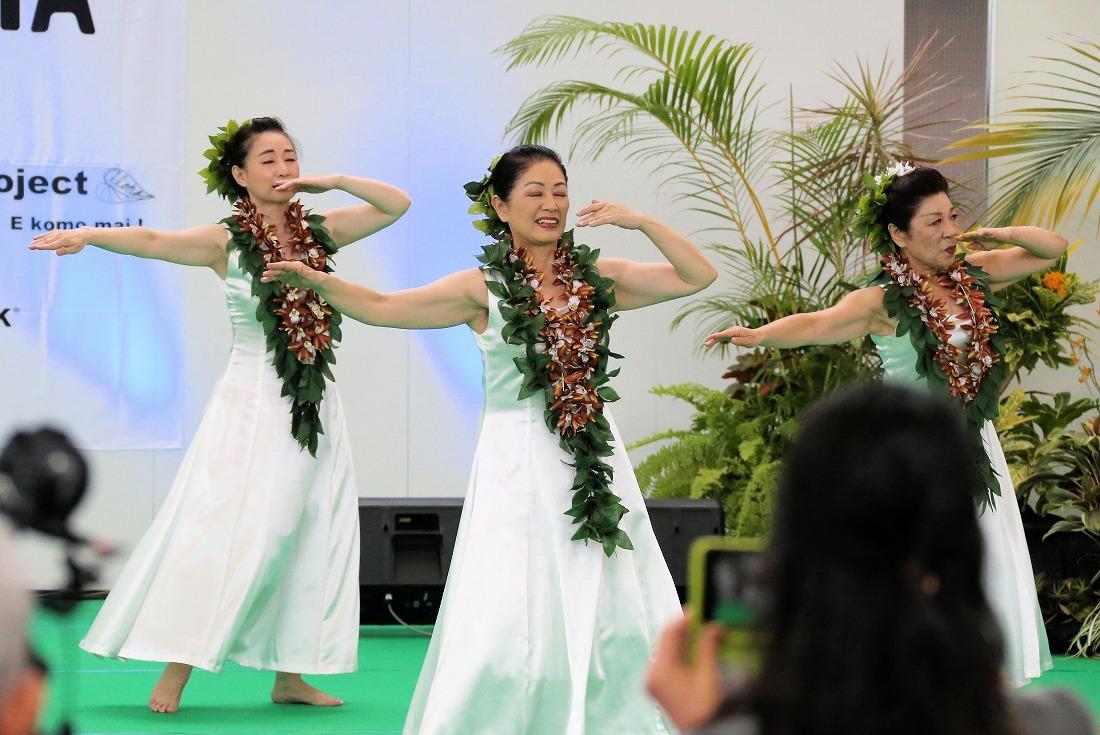 hawaiian17namakahinu4-9.jpg