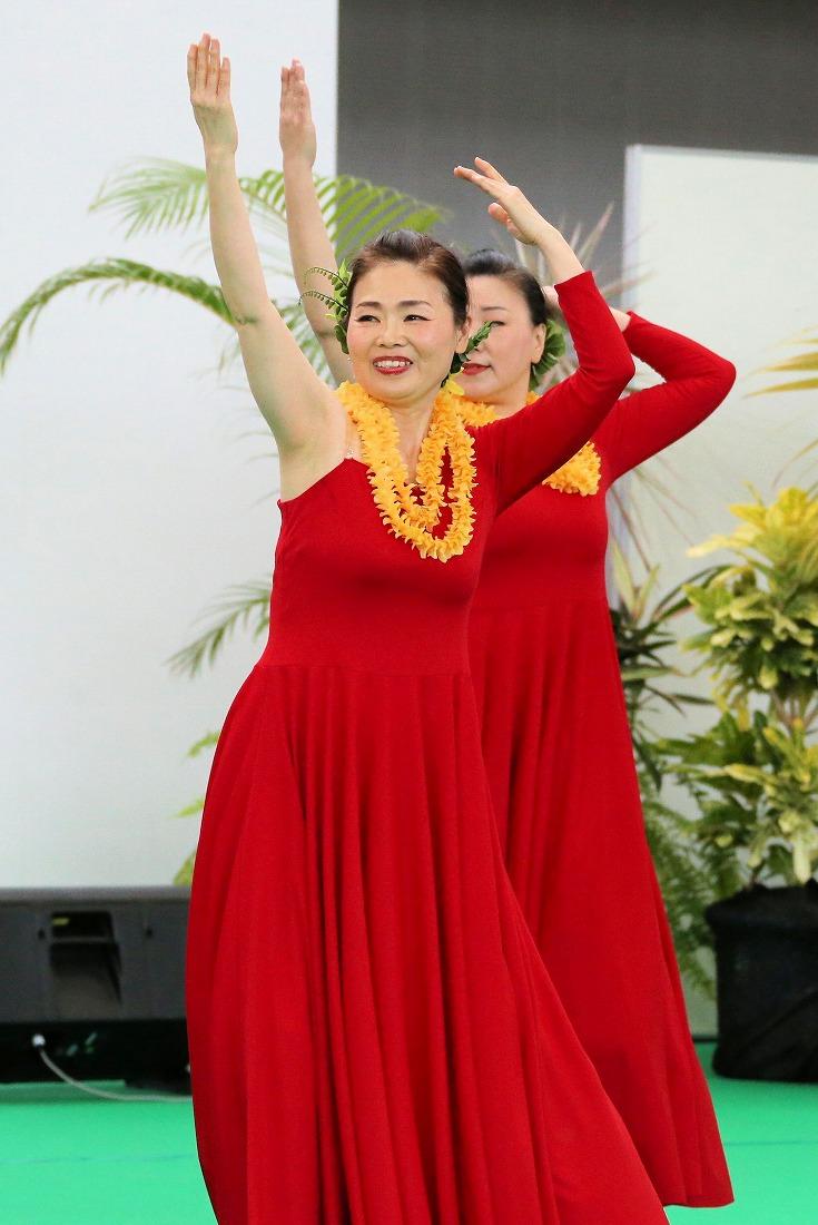 hawaiian17namakahinu5-3.jpg