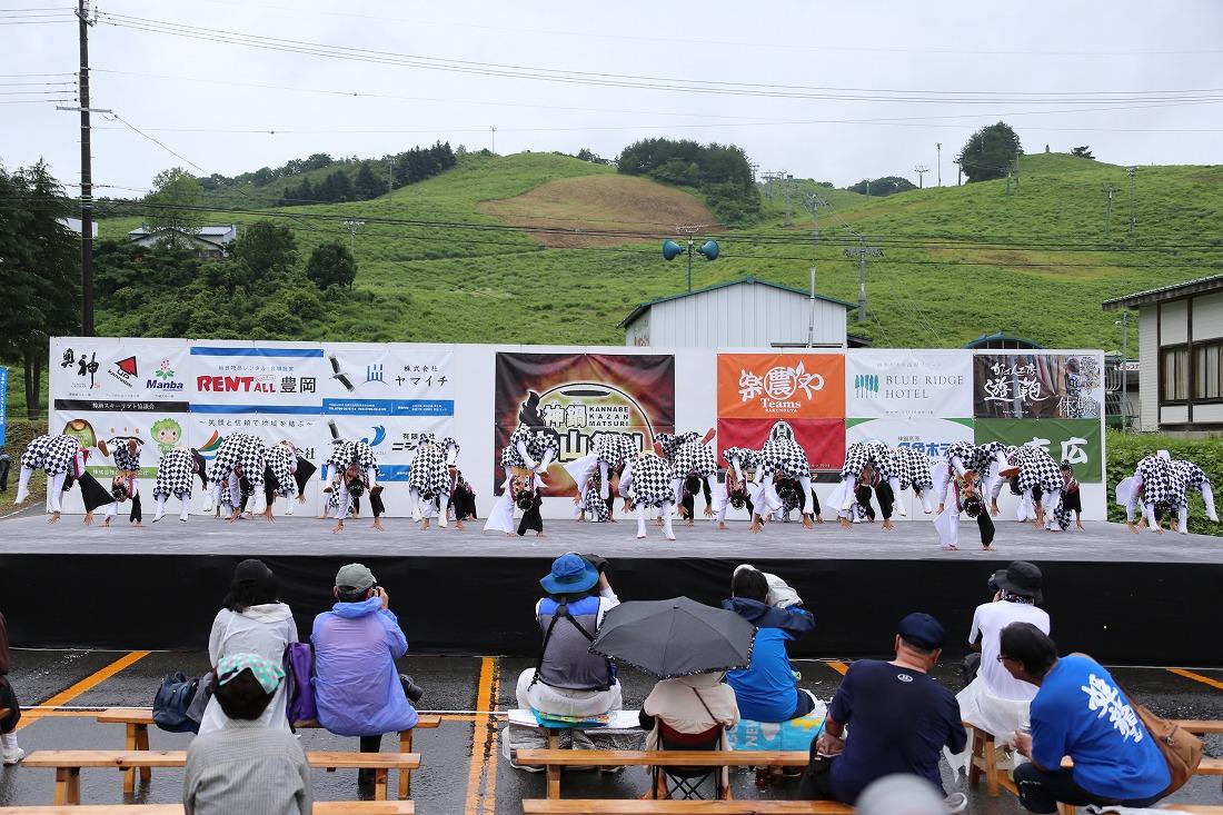 kannabe17sakura2-49.jpg