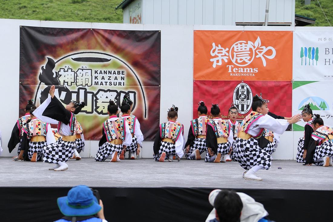 kannabe17sakura2-62.jpg