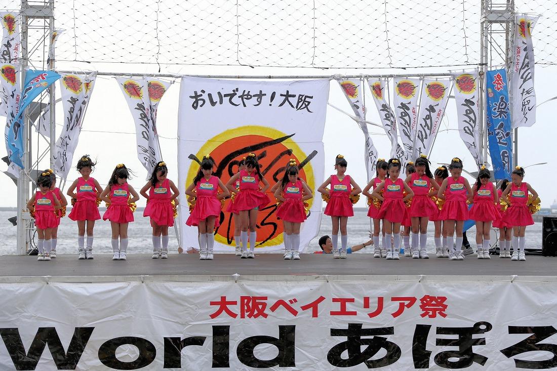 world17pluche3-1.jpg