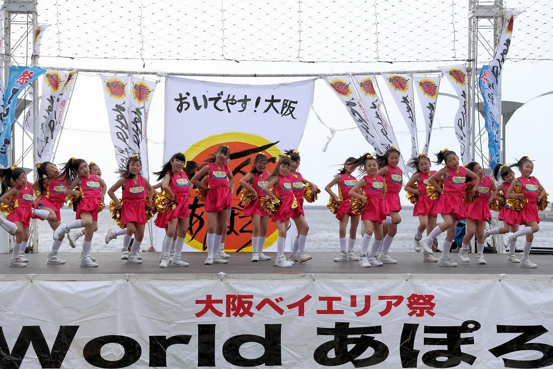 world17pluche3-17.jpg