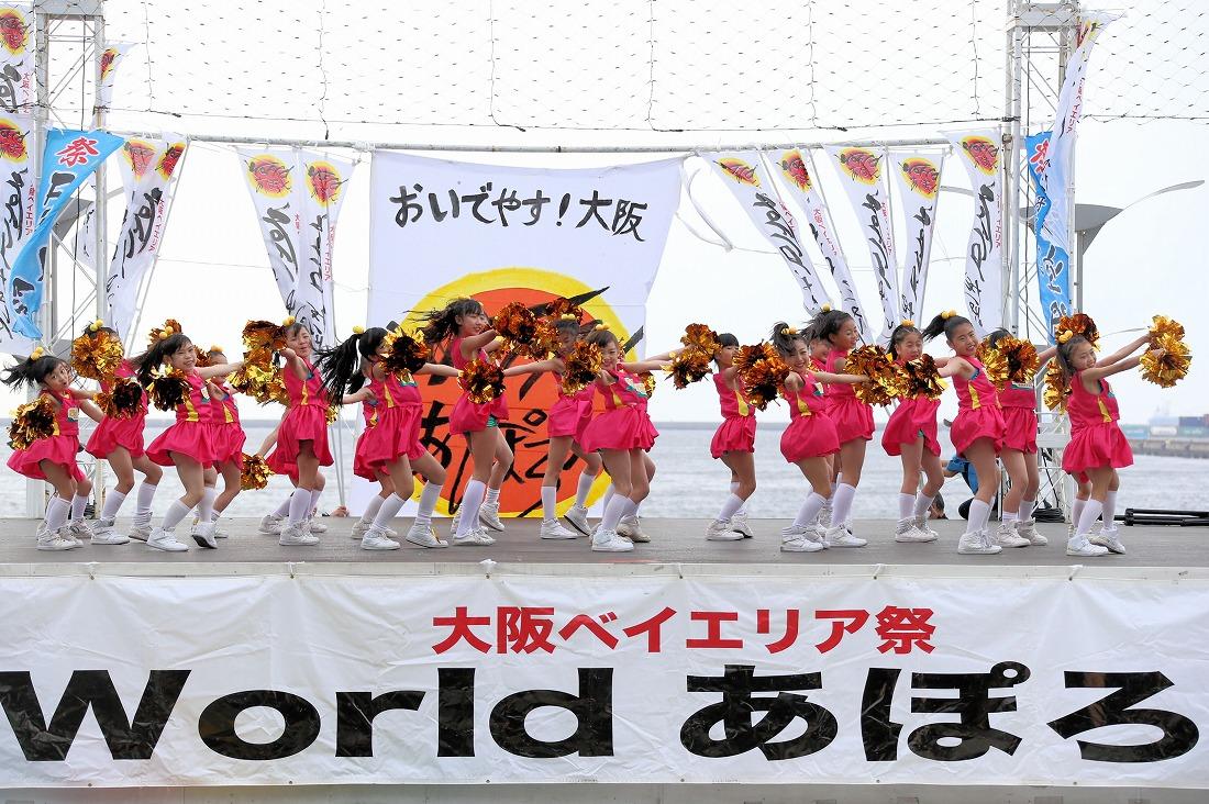 world17pluche3-18.jpg
