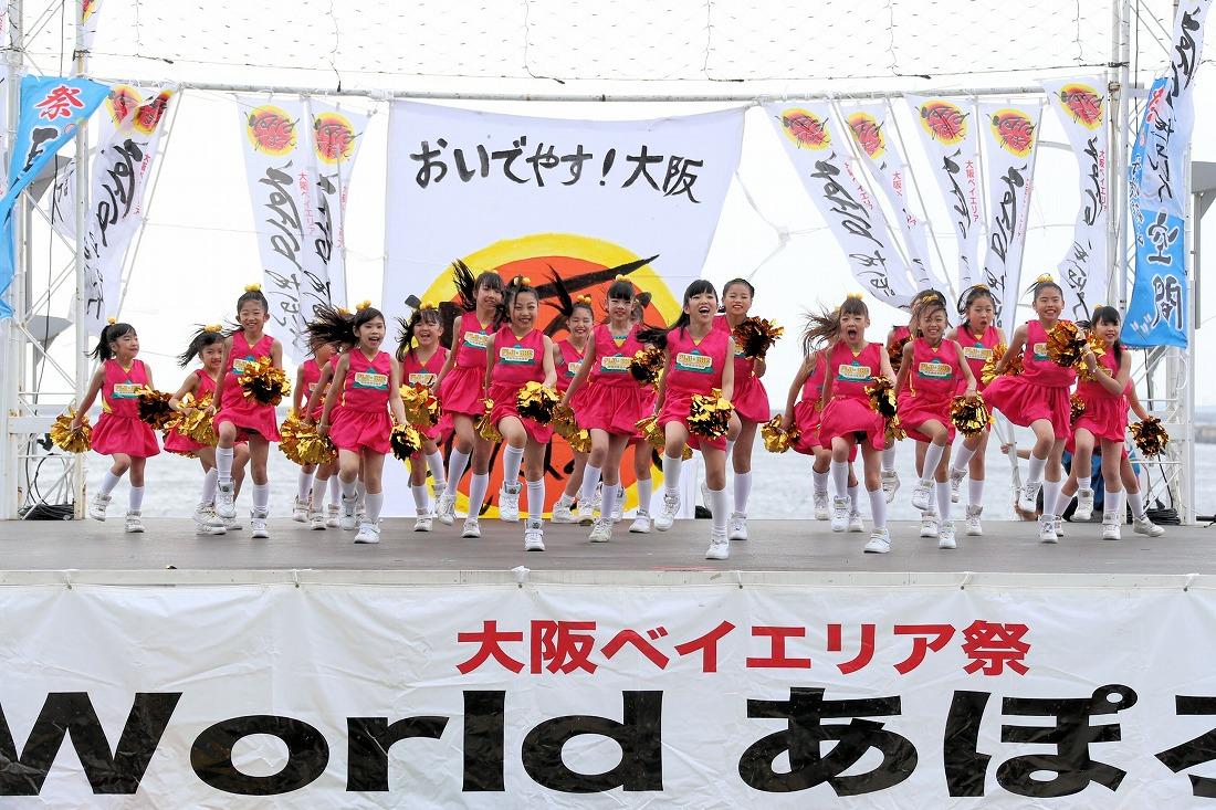world17pluche3-19.jpg