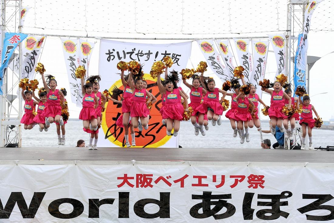 world17pluche3-20.jpg