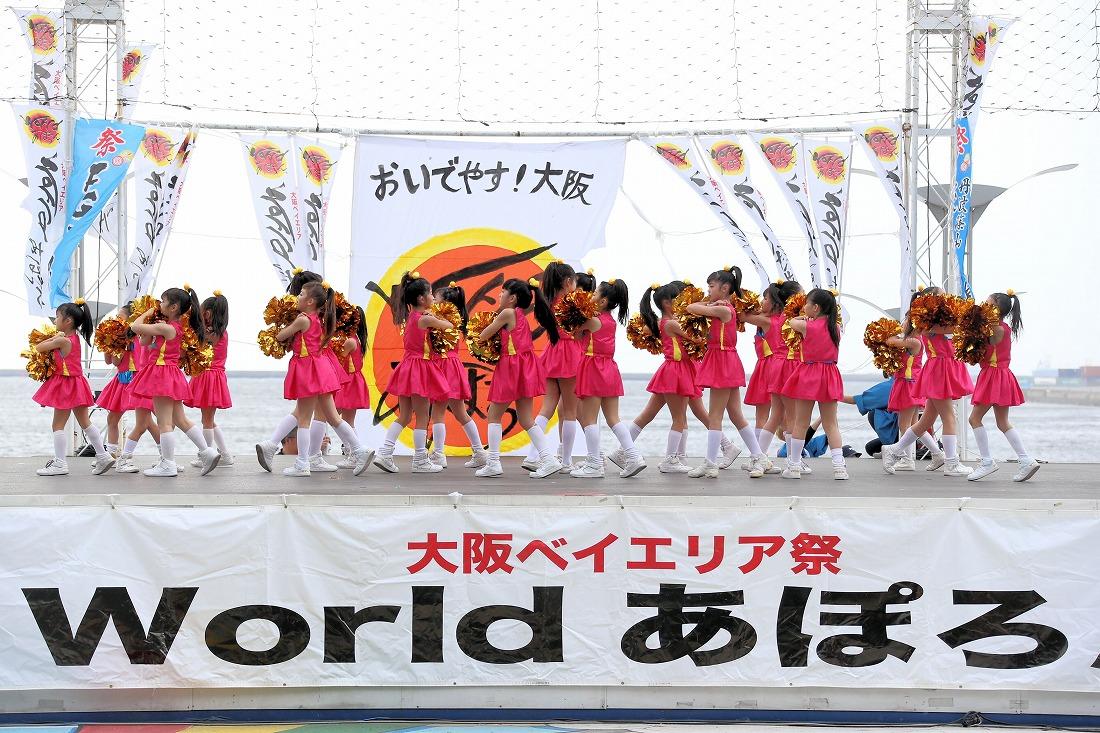 world17pluche3-34.jpg