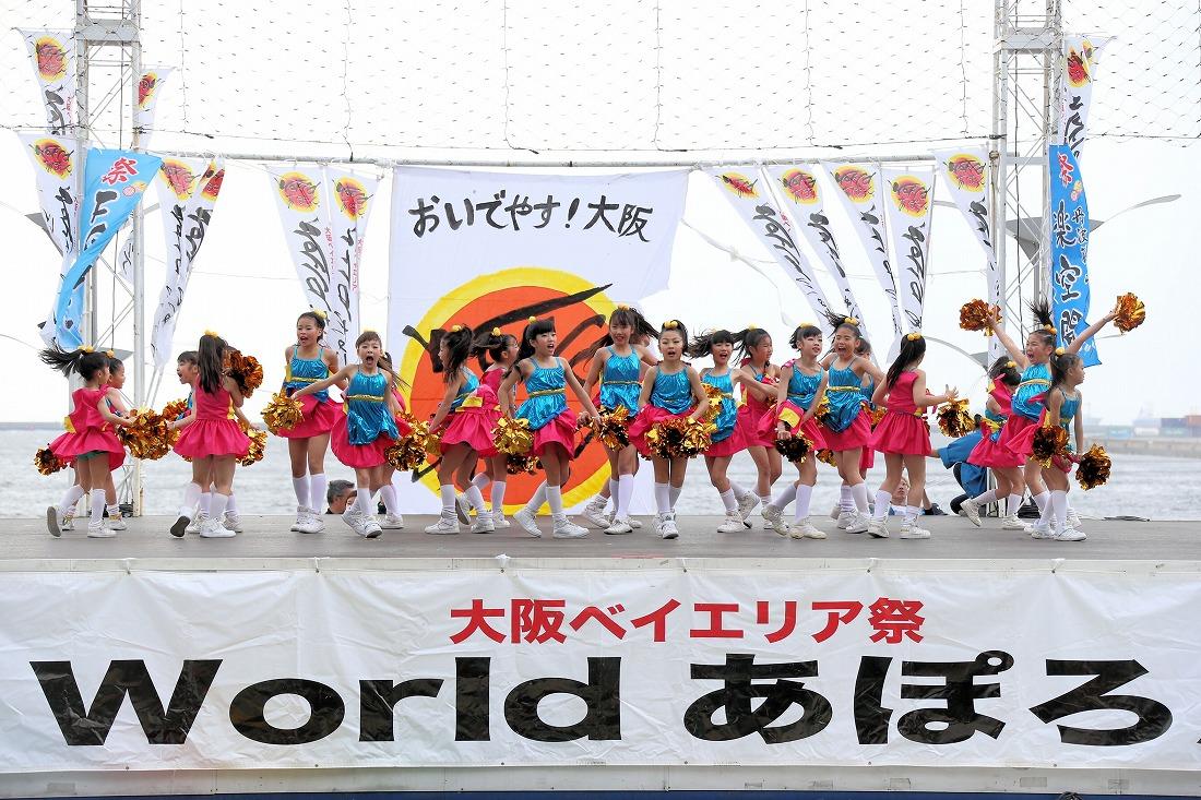 world17pluche3-35.jpg