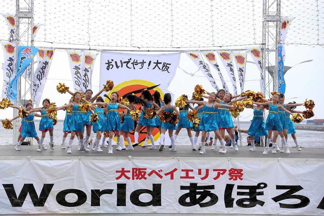 world17pluche3-40.jpg