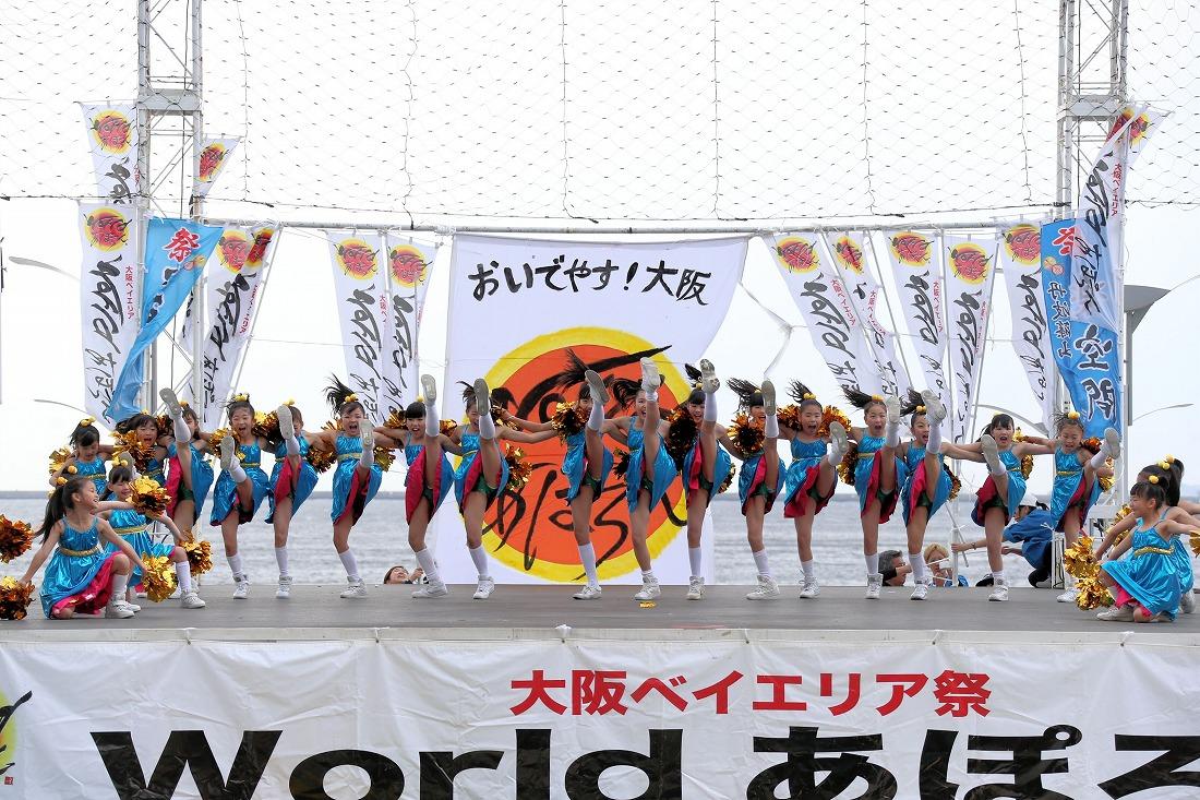 world17pluche3-51.jpg