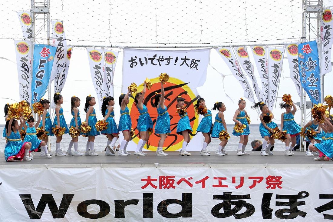 world17pluche3-53.jpg