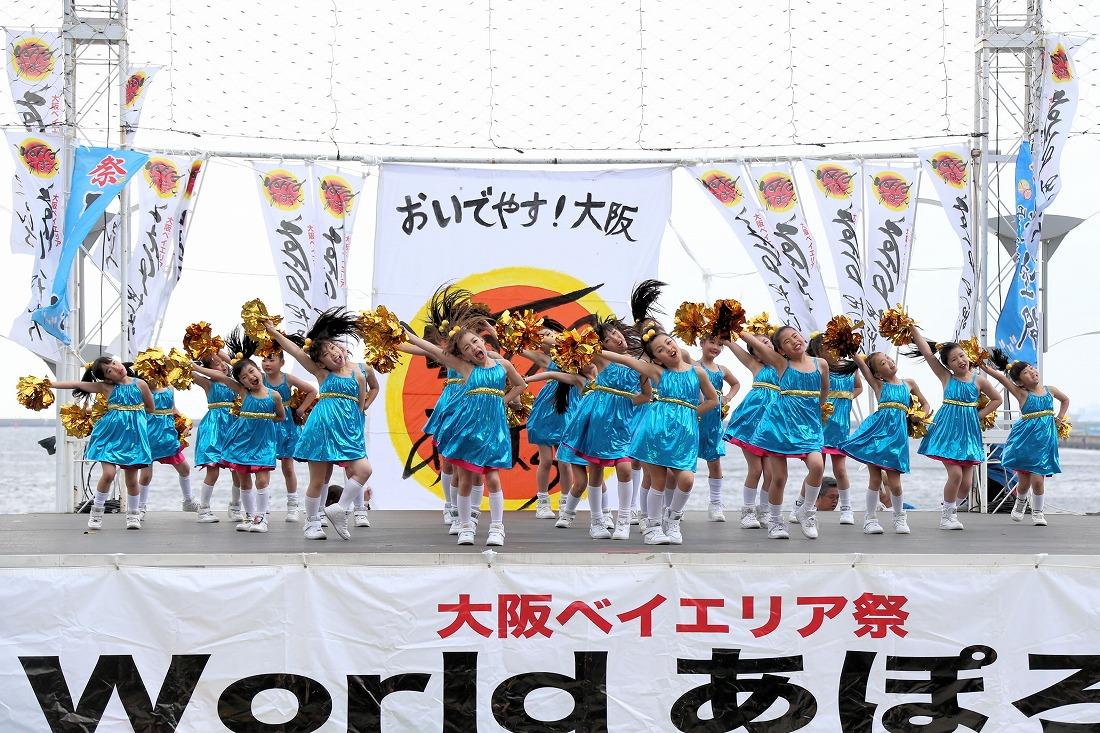 world17pluche3-55.jpg