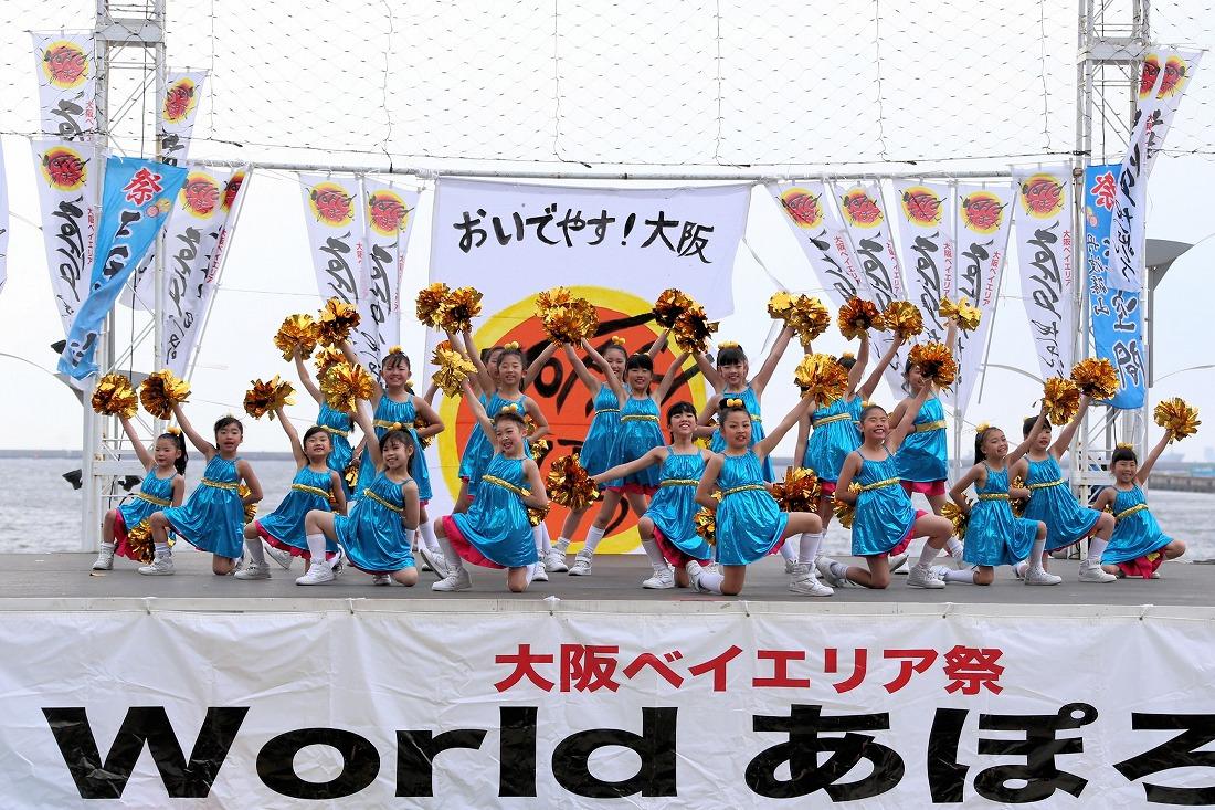 world17pluche3-62.jpg